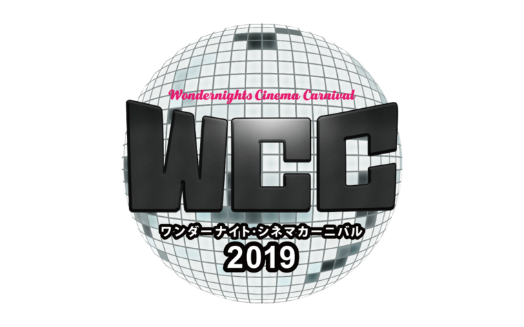 WCC1024x640.png